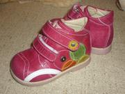 продам детскую обувь ORTOPEDIA,  новые