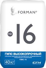 Самарский гипс Г-16,  Белый цемент