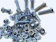 Оптово-розничная продажа крепежных материалов: болты,  гайки,  шайбы,  са