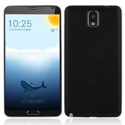 N9006 смартфон 5, 7дюйма по низкой цене