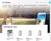 Интернет-магазин XeroСom.kz