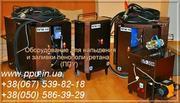 Оборудование для утепления пенополиуретаном,  оборудование для литья