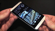 Продам Телефон - HTC One M7 (отличная копия телефона HTC One M7)