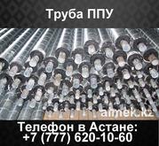 Труба ППУ,  ППУ-ПЭ,  ППУ-ОЦ,  ГОСТ 30732-2006