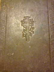 Продам книгу Добротолюбие 1905 года 1 том