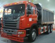 JAC НFC 3251 (Gallop)