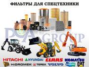 Масленые, гидравлические, топливные, воздушные фильтры для спецтехники