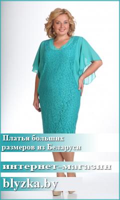 Блузка бай интернет магазин