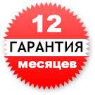 Установка домофона (гарантия 1 год)