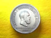 рубль 1883 года
