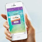 СМС,  Viber рассылки по Украине и всему миру