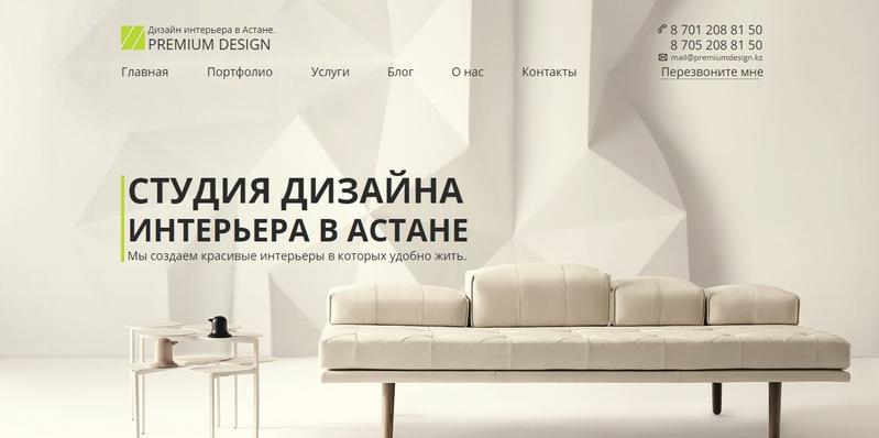 Дизайн интерьера премиум