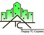 Купить счетчики отопления и приборы учета тепла недорого в Астане