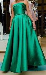 Выпускное платье б у купить