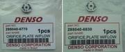 клапана DENSO(мембраны-таблетки); ремкомплект колец; шарики клапанов;  му