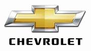 Запчасти и аксессуары Chevrolet (Шевроле)