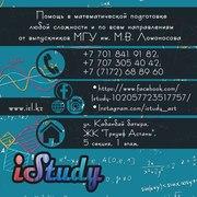 Учебный центр по математике и физике