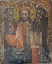 Икона Иисус Христос 19-й век 44х54 см