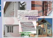Изделия для облицовки теплых плит (полифасады,  термопанели и т.д.)