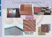 Тротуарная плитка по технологии Кевларобетон