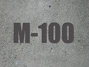 Бетон М-100 B7.5 сульфатостойки
