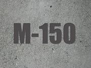 Бетон М-150 B10