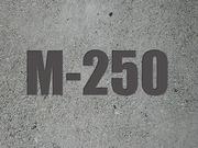 Бетон М-250 В20 сульфатостойкий