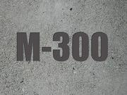 Бетон М-300 В22, 5 сульфатостойкий