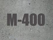 Бетон М-400 В30 сульфатостойкий