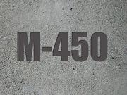 Бетон М-450 В35 сульфатостойкий