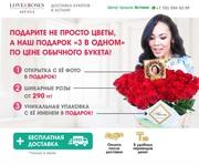 Бесплатная доставка цветов,  букетов роз в Астане!