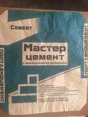 Цемент ПЦ400,  тарированный