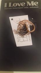 Продам кольцо Лебедь с элементами SWAROVSKI