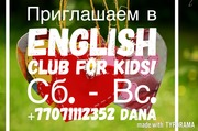 Englih Club for KIDS