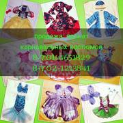 Новогодние костюмы в Астане