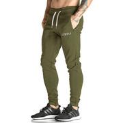 Зауженные штаны GymShark