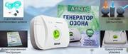 Озонатор-ионизатор АЛТАЙ от производителя с гарантией и доставкой
