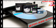 Оцифровка видеокассет на DVD диски 900 тг/час. Доставка БЕСПЛАТНО!!!