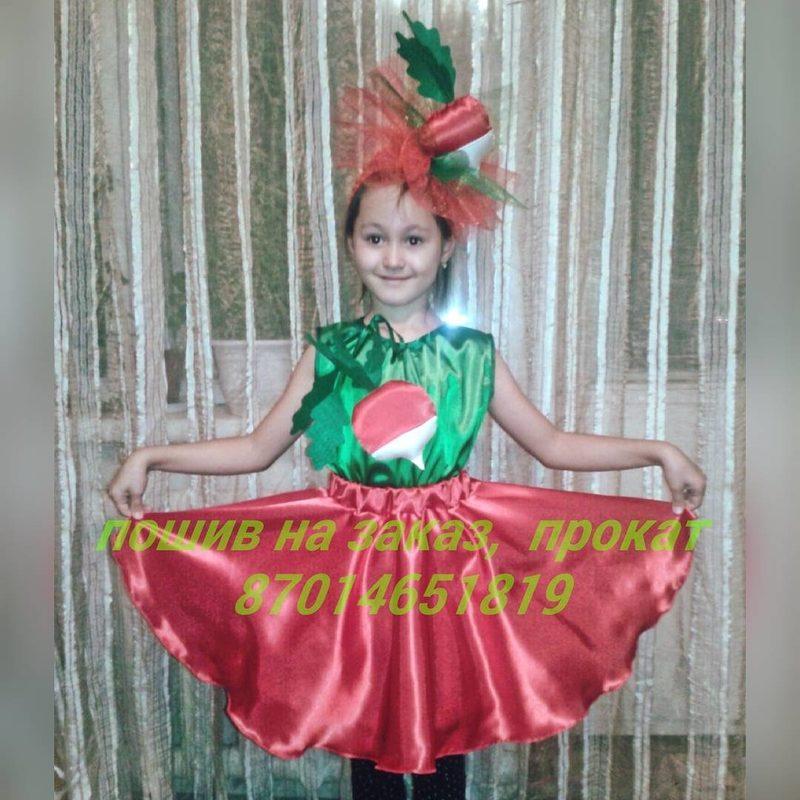 костюм редиски фото для девочки