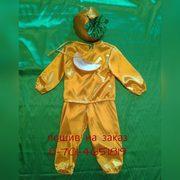 Карнавальный костюм Дыня