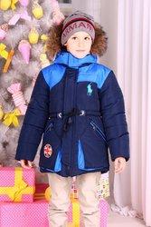 Детская верхняя одежда оптом