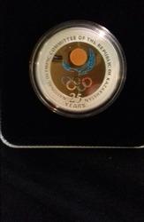 25 летию национального олимпийского комитета РК