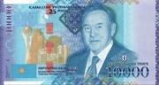 Продам 10 000 тенге С портретом 1-го Президента