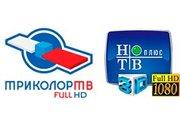 Отау,  Телекарта и другие пакеты спутникового ТВ.