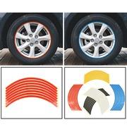 Красивая защита диска авто от ям и бардюров 8 метров