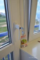 Ремонт пластиковых окон,  дверей