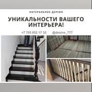 Изготовление лестниц на заказ в Астане (Нур-Султан)